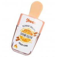 Бальзам для губ Горячий поцелуй с вибрирующим эффектом со вкусом апельсина и корицы, 5,5 мл