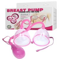 Автоматическая двойная вакуумная помпа для груди Breast Pump