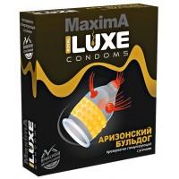 Презервативы Luxe Maxima White Аризонский Бульдог