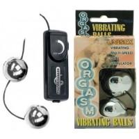 Виброшарики серебряные Orgasm Vibrating Balls
