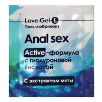 Анальный гель-лубрикант LoveGel E с экстрактом мяты 4 гр, пробник
