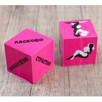 Кубики для любовных игр Девушки: серия для взрослых, 2 шт.