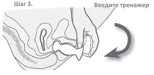 https://extaz.by/image/catalog/kartinki/vaginalnyeshariki/bezvibro/44340-1.jpg
